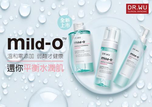 真正弱酸溫和零添加,這樣卸妝對肌膚最健康>>>搶先體驗