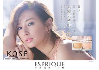 KOSE 高絲-專櫃 美妝新聞圖