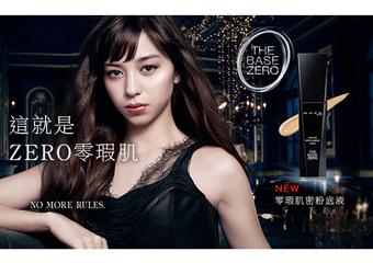 KATE TOKYO 凱婷 美妝新聞圖