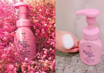 專科 - 洗澡同時完成保養「完美保濕泡泡面膜」全新上市 浴室一定要有這瓶小粉紅