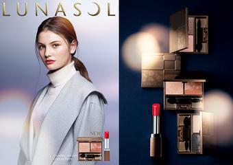 佳麗寶 - LUNASOL 2017冬限定彩妝 為肌膚添加溫暖微光 打造優雅柔情妝容