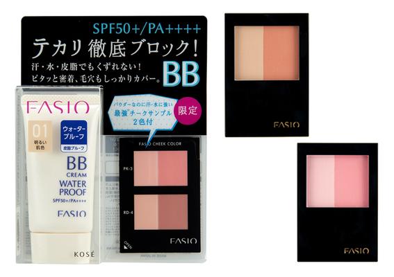 Fasio -「兩情相悅頰彩餅」4月上市