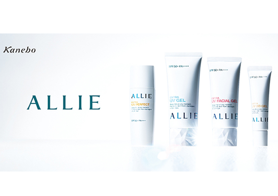佳麗寶 - 2018 ALLIE【全新防曬系列】防曬水凝乳、BB霜、飾底乳 新上市