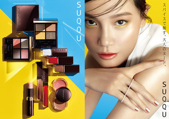 SUQQU - 2018夏限定 【Nude with Spice】 2018年5月初 正式發售