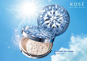 KOSE - 夏雪奇蹟 透明感不融化!雪肌精「雪耀魔幻蜜粉(雪藍精靈)」2018年6月8日 初夏限定上市