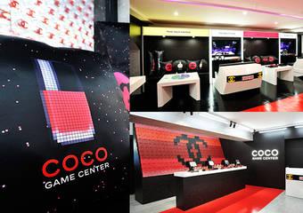 香奈兒 - COCO期間限定美妝遊樂場 一場超乎想像的美妝玩趣之旅