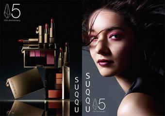 SUQQU - 15週年紀念限定彩粧 「美の衝撃」震撼你對美的印象 9月7日發售