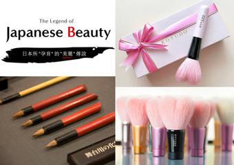 改變彩妝刷即是改變妝容!? 熊野筆彩妝刷為何如此受歡迎「晃祐堂 - 彩妝刷」│日本品牌傳奇史