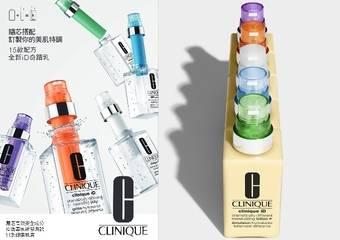 倩碧 -「iD奇蹟乳系列」3種基底乳液x5款修護精萃 隨芯搭配,訂製你的美肌特調