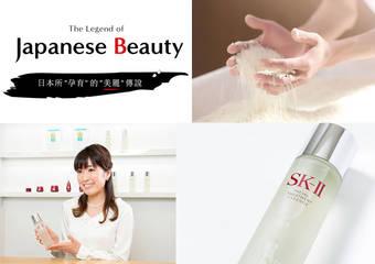 注重於酵母及發酵過程的37年來最暢銷產品 「青春露」│日本品牌傳奇史