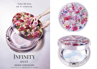 KOSE 高絲-專櫃 - 美麗、單一色彩無法言喻。 2019年12月1日上市 限定品 高絲「無限肌緻花漾戀彩限定蜜粉」