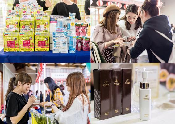 PRUrCosmePR - 「2019日本美妝日」最大亮點!網羅默默成為活動焦點的4大隱藏版日本美保神物!