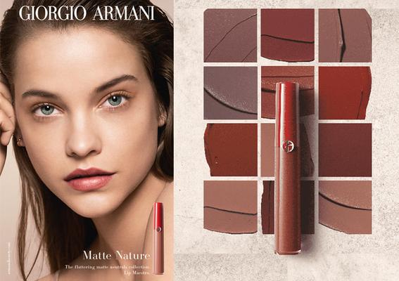 GIORGIO ARMANI 亞曼尼 - 【全新亞曼尼復古玫瑰系列】 溫柔暖粉 絕美由我 風華絕代的復古風潮 綻放靈魂深處的玫瑰本色