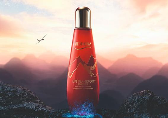 Biotherm 碧兒泉 - 2020 愛你愛你的肌膚  最有意境  修護肌膚的起點 金色山脈  最有誠意  新春限定包裝 搭配大容量