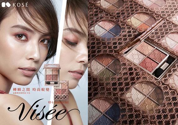 VISEE - 「晶緞璃花眼影盒」經典重生,打造大人感水靈雙眸 春季新品上市
