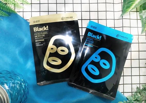 PRTimeless Truth Mask 提提研 - 「黑面膜」唯一指名!日本備長炭淨化x歐盟高規格,網友人手一盒真心不騙!