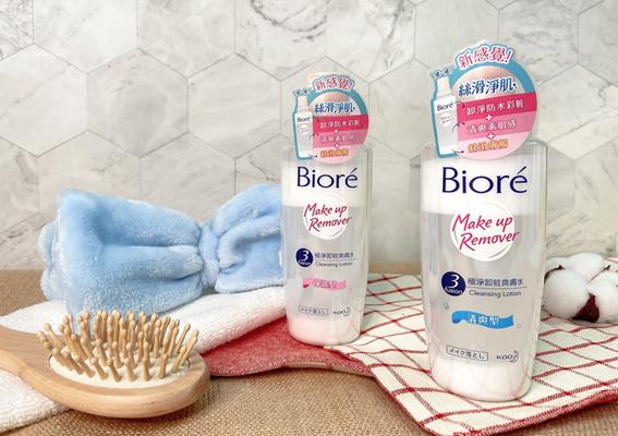 PRBioré - 獨特三層質地卸粧水!超強卸淨力+卸後絲滑膚觸,顛覆你對卸粧水的想像!