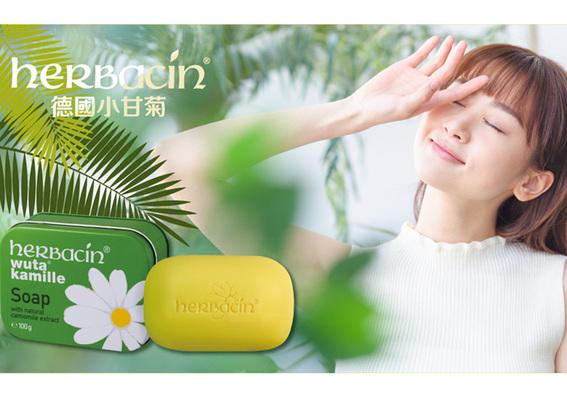 herbacin 德國小甘菊 - 敏感肌適用,超溫和的清潔秘方,讓肌膚乾淨無負擔~