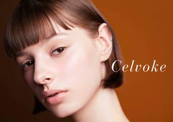 Celvoke - 飽滿潤澤,令人難以抗拒的誘人光采, 輕鬆打造完美無瑕的透明感底妝