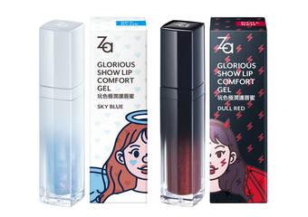 Za - 「玩色極潤護唇蜜」一抹水潤超Juicy!修護雙唇 保濕不黏膩