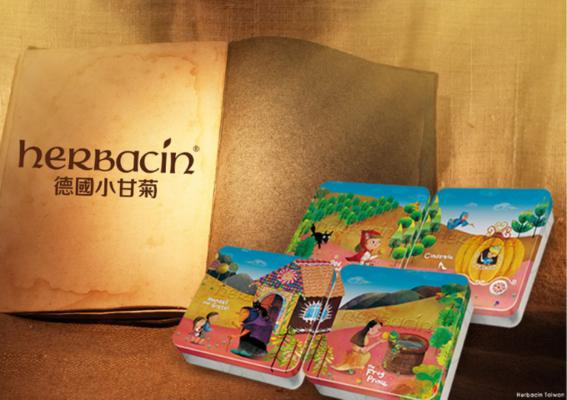 herbacin 德國小甘菊 - 灰姑娘、小紅帽、糖果屋和青蛙王子 濃縮夢想的保養手冊 小甘菊童話系列紀念禮盒