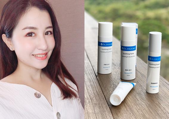 Dr.HUANG - 敏感肌春日換季3招 連皮膚科醫師都大推的輕盈系保養