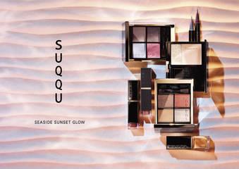 SUQQU - 2021年5月7日  新品上市 海辺の色、黄昏の光。 SEASIDE SUNSET GLOW