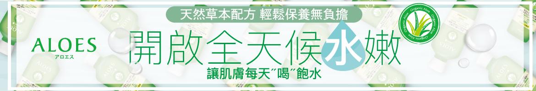 Utena 佑天蘭特別企劃banner