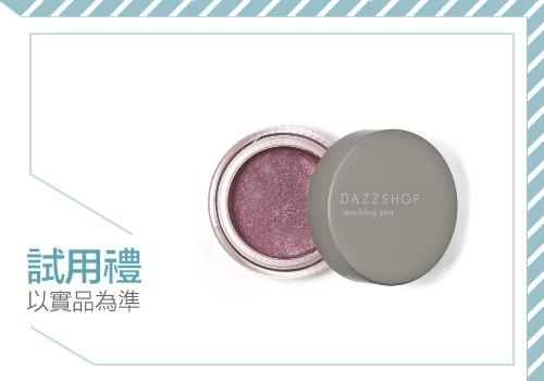 秋冬眼妝怎麼少了這顏色?DAZZSHOP高評價眼影凍推薦色必須抽➤