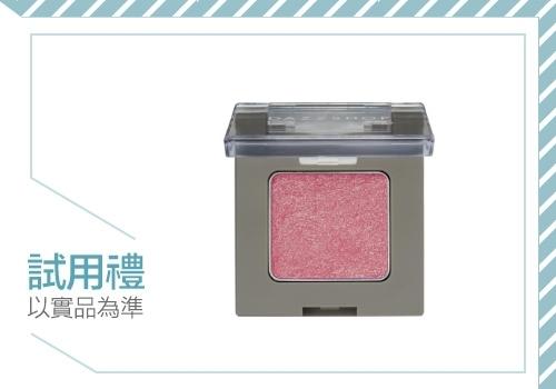 化妝就從雙眸開始!DAZZSHOP幫你打造最美粉色眼妝❥