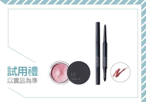 春末的眼妝,就用這組落櫻粉嫩色來妝點吧>>抽體驗組