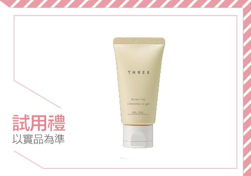 植萃淨膚 打造美麗身心肌! >> 立即體驗最安心療癒的卸妝