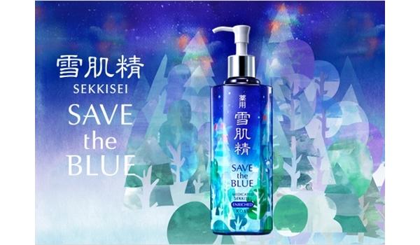 KOSE 雪肌精SAVE the BLUE限定森林版包裝新上市!讓自己和地球一起變美~
