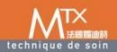 MTX 法國媚迪詩
