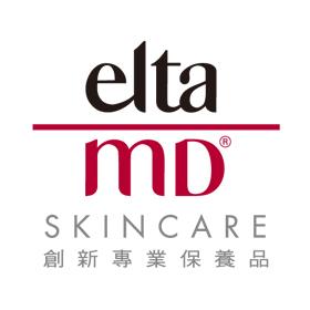 EltaMD 創新專業保養品