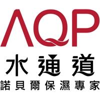 AQP 水通道