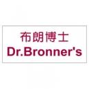 Dr. Bronner`s 布朗博士