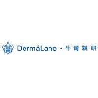 DermaLane