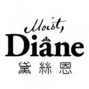 Moist Diane 黛絲恩