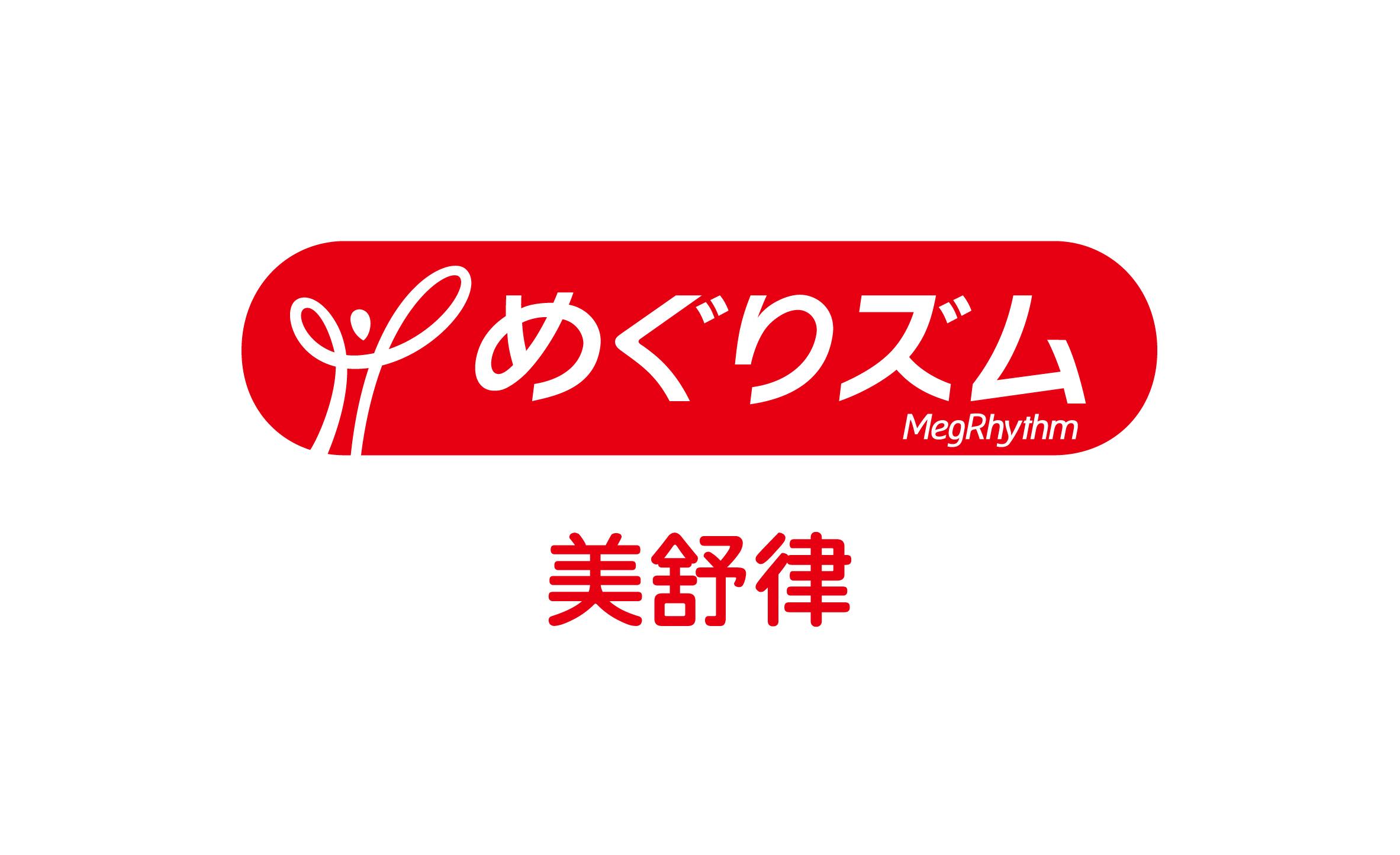 MegRhythm 美舒律