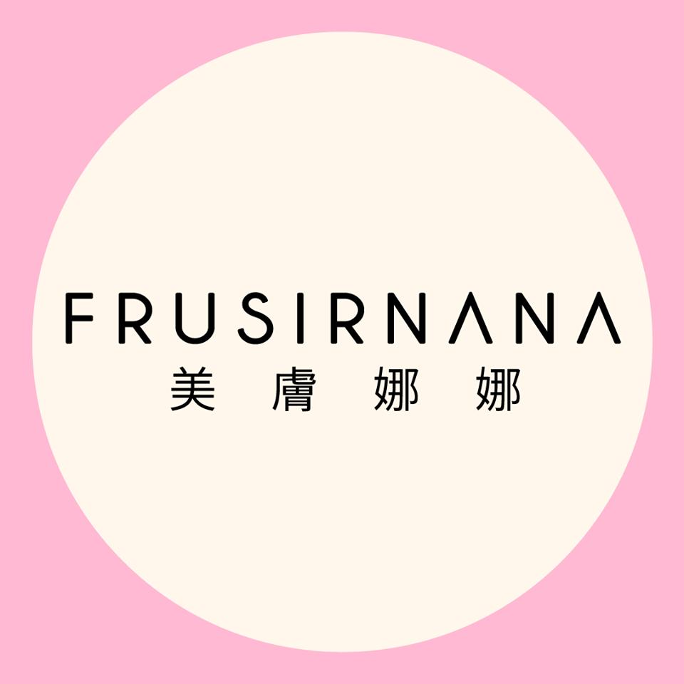 FRUSIRNANA 美膚娜娜