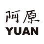 Yuan 阿原