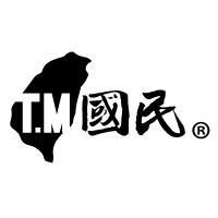 T.M 國民