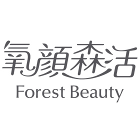 Forest Beauty 氧顏森活