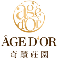 AGE D'OR 奇蹟莊園