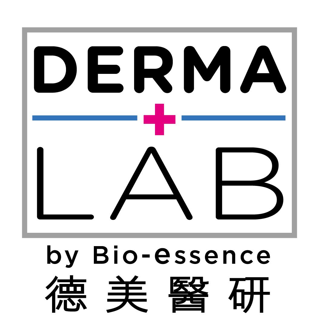 Derma Lab 德美醫研