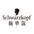 Schwarzkopf 施華蔻