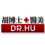DR.HU