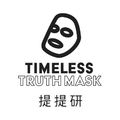Timeless Truth Mask 提提研(TTM)