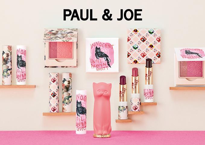 PAUL & JOE 2019 秋妝「南法酒莊」系列 讓妳一樣迷人有魅力